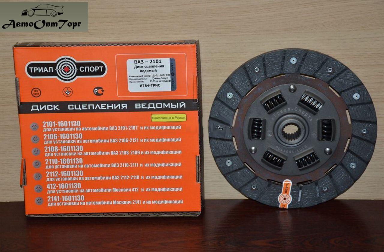 Диск сцепления (фередо) ВАЗ  ВАЗ 2101, 2102, 2103, 2104, 2105, 2106, 2107 2101-1601130, Триал 8784-Трис