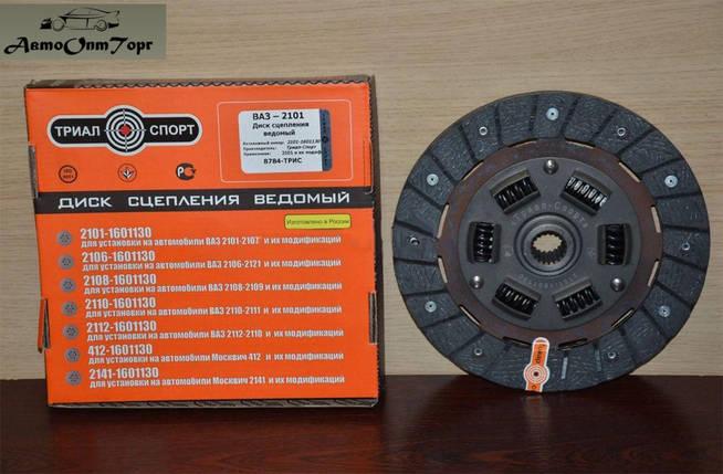 Диск сцепления (фередо) ВАЗ  ВАЗ 2101, 2102, 2103, 2104, 2105, 2106, 2107 2101-1601130, Триал 8784-Трис, фото 2