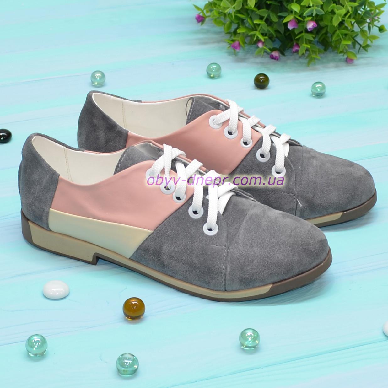 Туфли женские комбинировнные на низком ходу