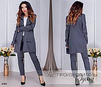 c3830968cfa2 Длинный пиджак в Полтаве. Сравнить цены, купить потребительские ...