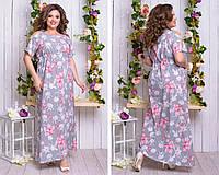 Женское платье летний сарафан длинный супер софт цветочный принт летние расцветки размер:50-52,5-56,58-60