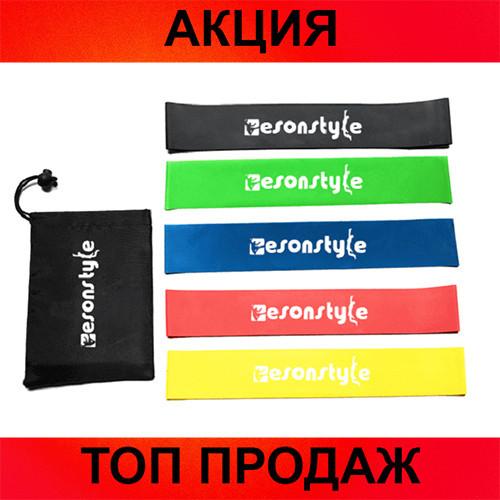 EsonStyle - фитнес резинки в Архангельске