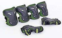 Защита детская наколенники, налокотники, перчатки ZEL SK-3505G (р-р M-L-8-15лет, зеленая) L (13-15лет)