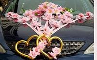 Свадебное украшение машин