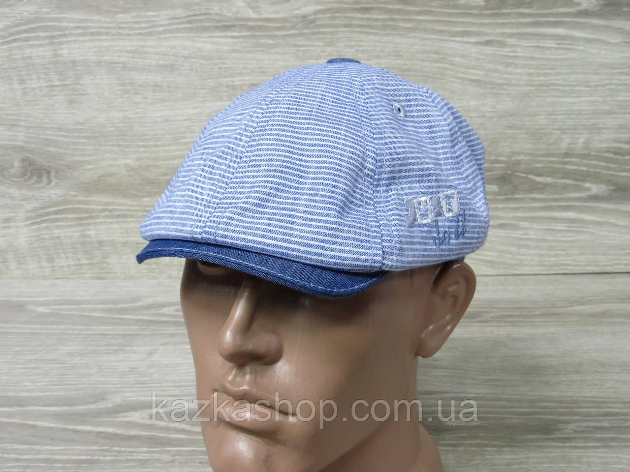Подростковая, детская кепка хулиганка, голубого цвета, в полоску, сезон весна-лето, размеры 49-56 см