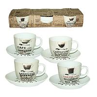 Сервиз чайный 8 предметов 220 мл Капучино SNT 1465-15