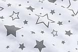 """Ткань муслин """"Галактика"""" графитовая на белом, ширина 160 см, фото 3"""