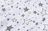 """Ткань муслин """"Галактика"""" графитовая на белом, ширина 160 см, фото 4"""