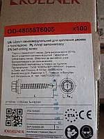 Саморез кровельный, дерево 4,8 х 55/, 100шт,Польша, цвет RAL 3005 красный