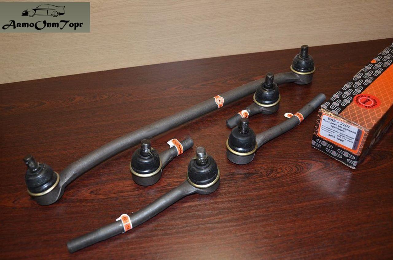 Набор рулевых тяг  ВАЗ 2101, 2102, 2103, 2104, 2105, 2106, 2107, (трапеция рулевая ) Триал 8973-Трис