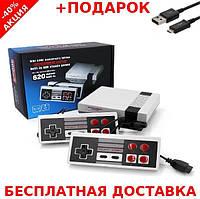 Игровая приставка CoolBaby Video Games Dendy, Игровая ретро приставка Денди NES 8bit 500в1 + шнур зарядки USB