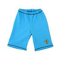 Детские шорты для мальчика, на рост - 80,92, 104, 116 см. (арт.1-51-2)