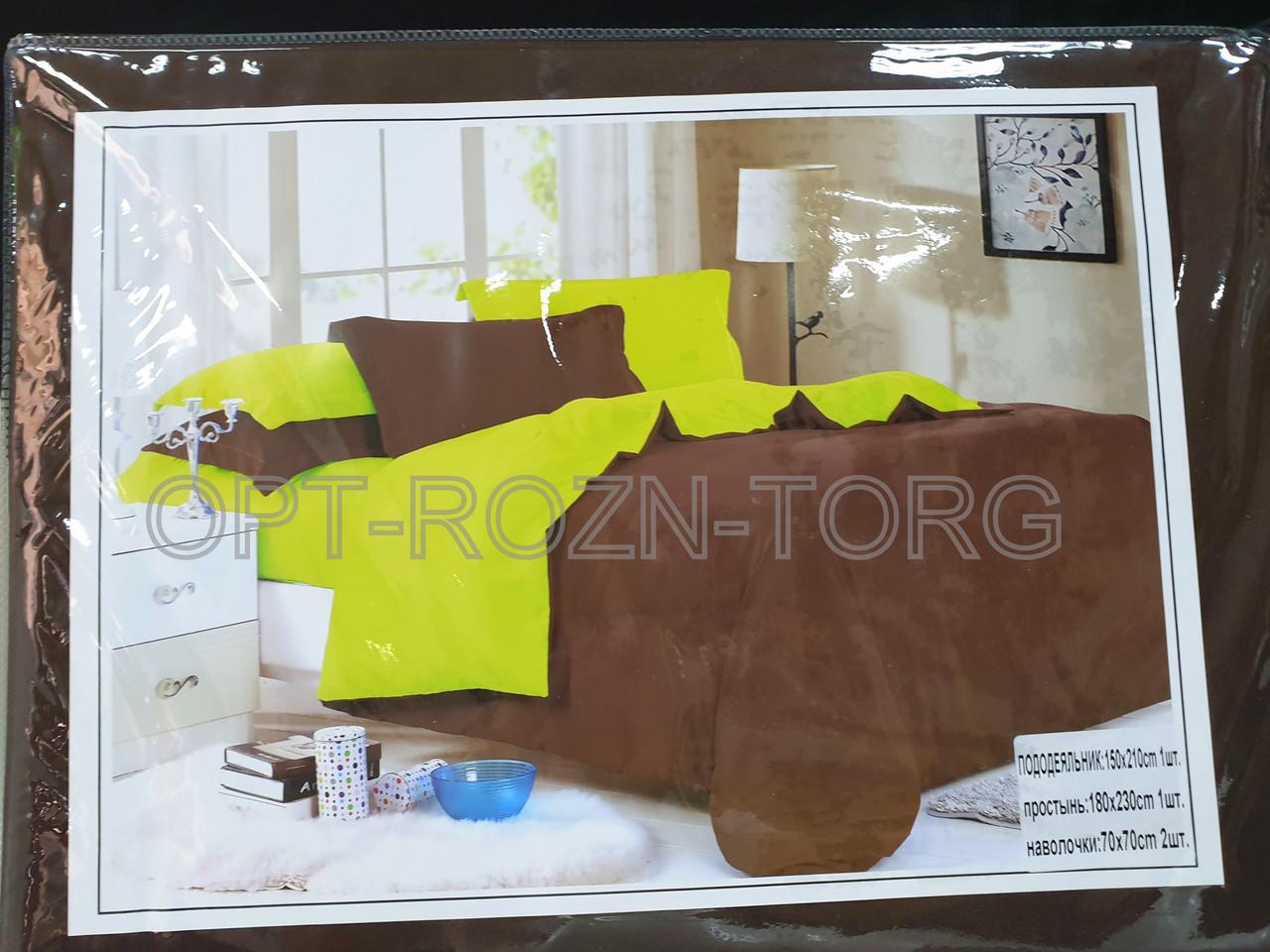 Постельное белье двухцветное ( полуторный размер)