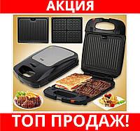 Сэндвичница с тремя сменными пластинами 3в1  DSP KC1051A!Хит цена