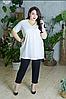 Річний трикотажний костюм жіночий, з 48 по 98 розмір