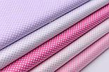 """Набір тканин 50*50 з 5-х шт """"Пунктирний горошок"""" бузково-рожевого кольору (№139), фото 2"""