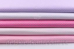 """Набор тканей 50*50 из 5-х шт """"Пунктирный горошек"""" сиренево-розового цвета (№139)"""