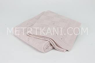 "Вязанный плед  100% хлопок 80/90 ""Шахматка"" грязно-розового цвета №52-10"