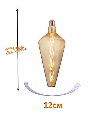 Светодиодная лампа Horoz FILAMENT PARADOX Янтар 8W E27 2200K Horoz Electric, фото 2