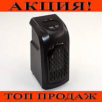 Портативный обогреватель Handy Heater (400 Вт)!Хит цена