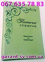 Издание книг: мягкий переплет, формат А6, 150 страниц,сшивка  втачку, тираж 200штук, фото 1