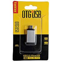 OTG переходник OTG+USB  microUSB (металл) серебристый
