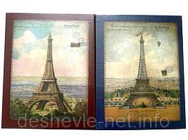 """Фотоальбом в коробке  200 фото 10 * 15см, 20,5 * 26,5см """"PARIS"""""""