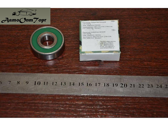 Підшипник генератора ВАЗ 2101, 2102, 2103, 2104, 2105, 2106, 2107 (302) ССД, фото 2