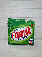 Стиральный порошок для белого Formil Active 30 стирок 2,1кг (Германия)