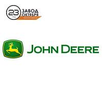 Решетный стан John Deere 2066 (Джон Дир 2066)