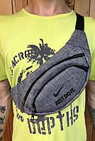 Поясная сумка черная в стиле Nike just do it 2 отделения (Бананка), из мессенджер pvc, банан, трендовая сумка