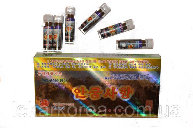 ангунсахянг, ангунсахьянг, северная корея, препараты фото,