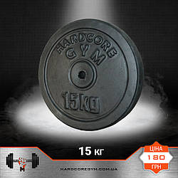 Блін граніліт 15 кг (27 мм)