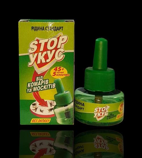 Жидкость для фумигатора от комаров и москитов «Stop Укус» (Стоп Укус) 45+5 ночей бесплатно (ЖидФум_стопУкус50)