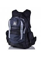 Рюкзак 35 л  Onepolar 918 Синий