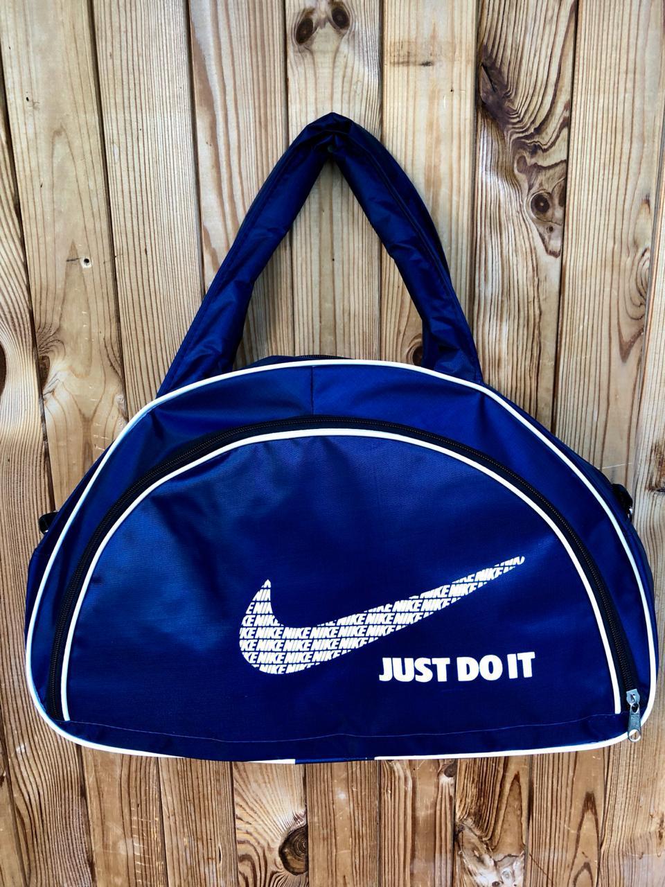 Спортивная сумка найк Nike, цвет синий, удобная и вместительная. Nike just do it