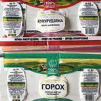 Поліпропіленова плівка (40 мк) для фасування сипучих продуктів бакалійної групи