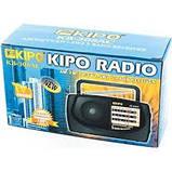 Радиоприёмник Kipo KB-308 AC, фото 4