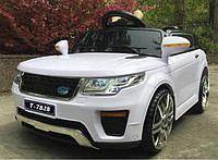Детский электромобиль Джип Land Rover, Кожа, EVA резина, дитячий електромобіль