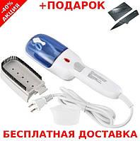 Паровой утюг-щетка Steam Brush DG-1006 Отпариватель одежды пароочиститель + нож визитка