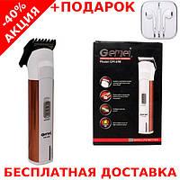 Аккумуляторная машинка для стрижки волос на лице, в ушах и бороды Gemei GM-698 + наушники iPhone 3.5