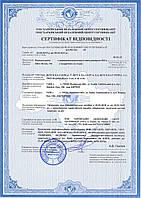 Сертификация огнеупорных строительных материалов