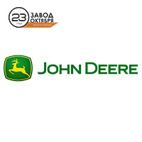 Решетный стан John Deere 9670 STS (Джон Дир 9670 СТС)