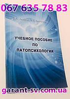 Виготовлення книжок: м'яка обкладинка, формат А6, 150 сторінок,зшивка біндер, тираж 200штук, фото 1