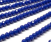 Бусины хрустальные (Рондель)  6х4мм пачка - 95-105 шт, цвет - сине фиолетовый непрозрачный