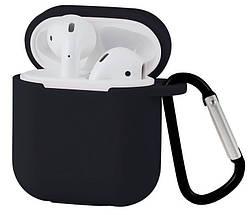 Футляр, чехол для наушников, кейса Apple Air Pods, с брелком, карабином, черный (black)