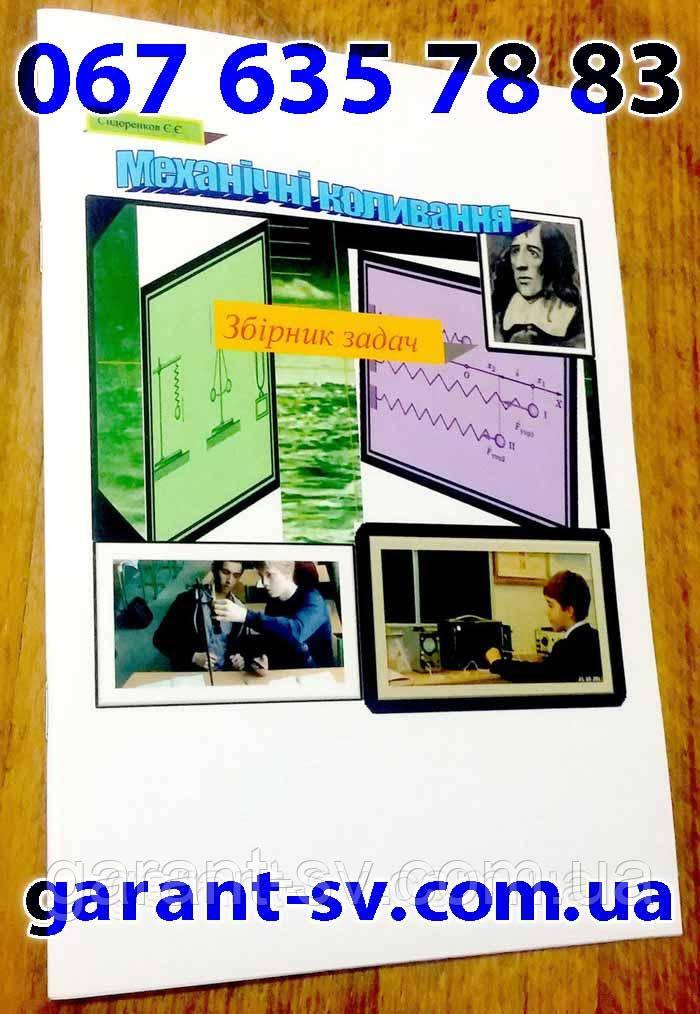 Изготовление книг: мягкий переплет, формат А6, 150 страниц,сшивка  биндер, тираж 10000штук