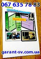 Изготовление книг: мягкий переплет, формат А6, 150 страниц,сшивка  биндер, тираж 10000штук, фото 1