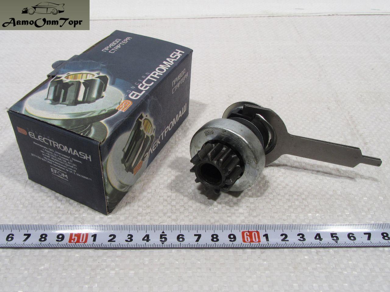 Бендикс  ВАЗ 2101, 2102, 2103, 2104, 2105, 2106, 2107, (привод стартера)  (на белорусский стартер) Электромаш, 505.600