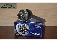 Привод стартера (бендикс) ВАЗ 2101, 2102, 2103, 2104, 2105, 2106, 2107 с вилкой, 263.600-2,Электромаш